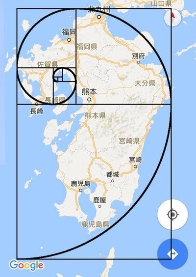 九州フィナボッチ