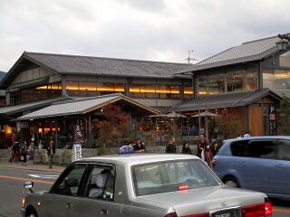 京都旅‐293