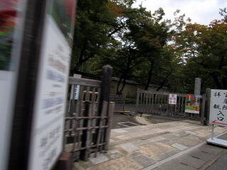 京都旅‐313