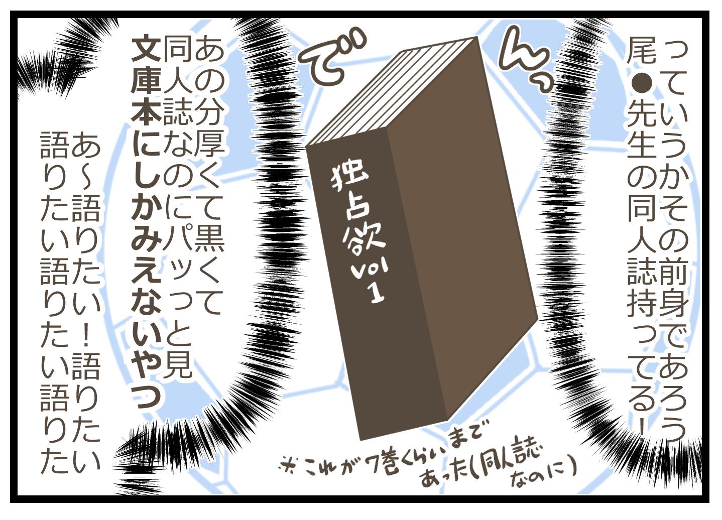 高校デビュー0073