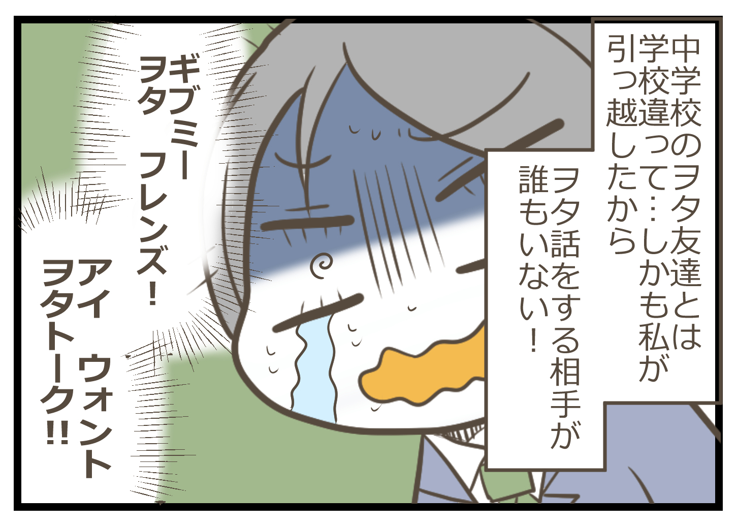 高校デビュー0062
