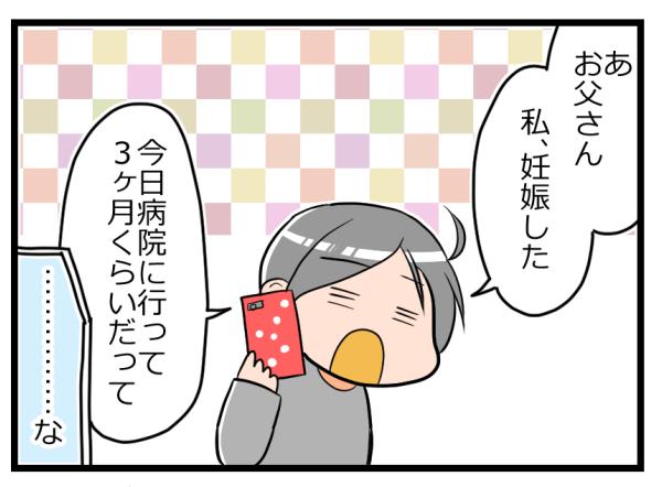nakiri0475