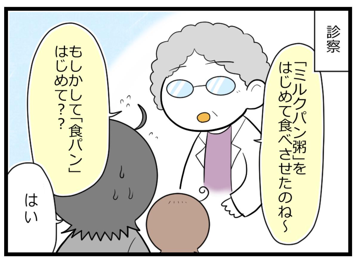 健康なきり0093