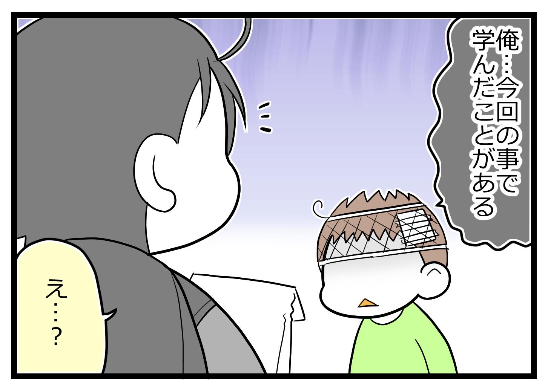 02272