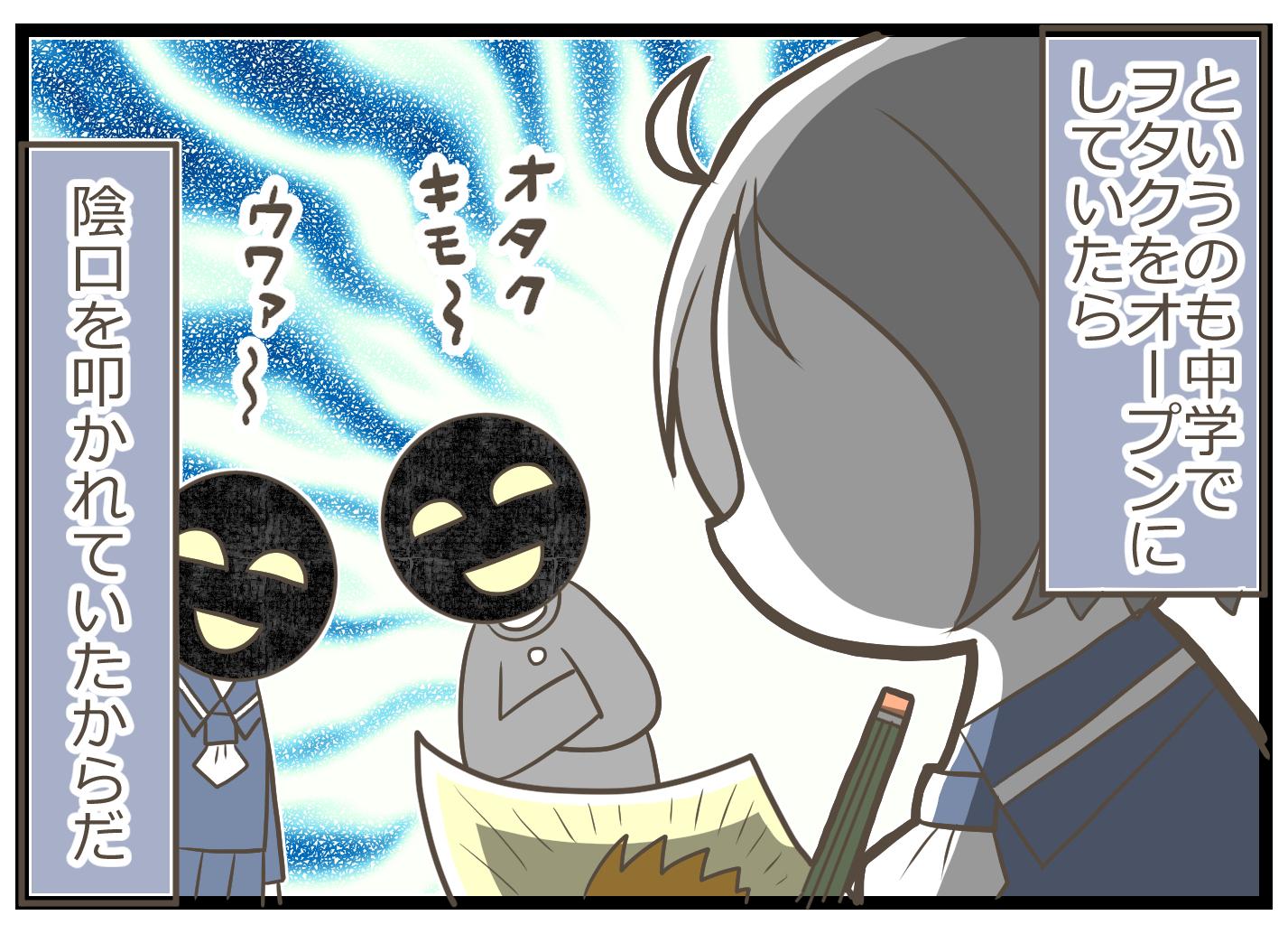 高校デビュー0013