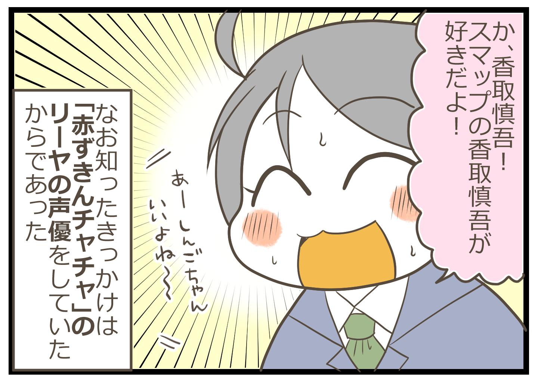 高校デビュー0034