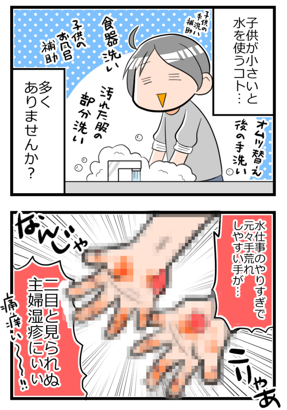 nakiri0161