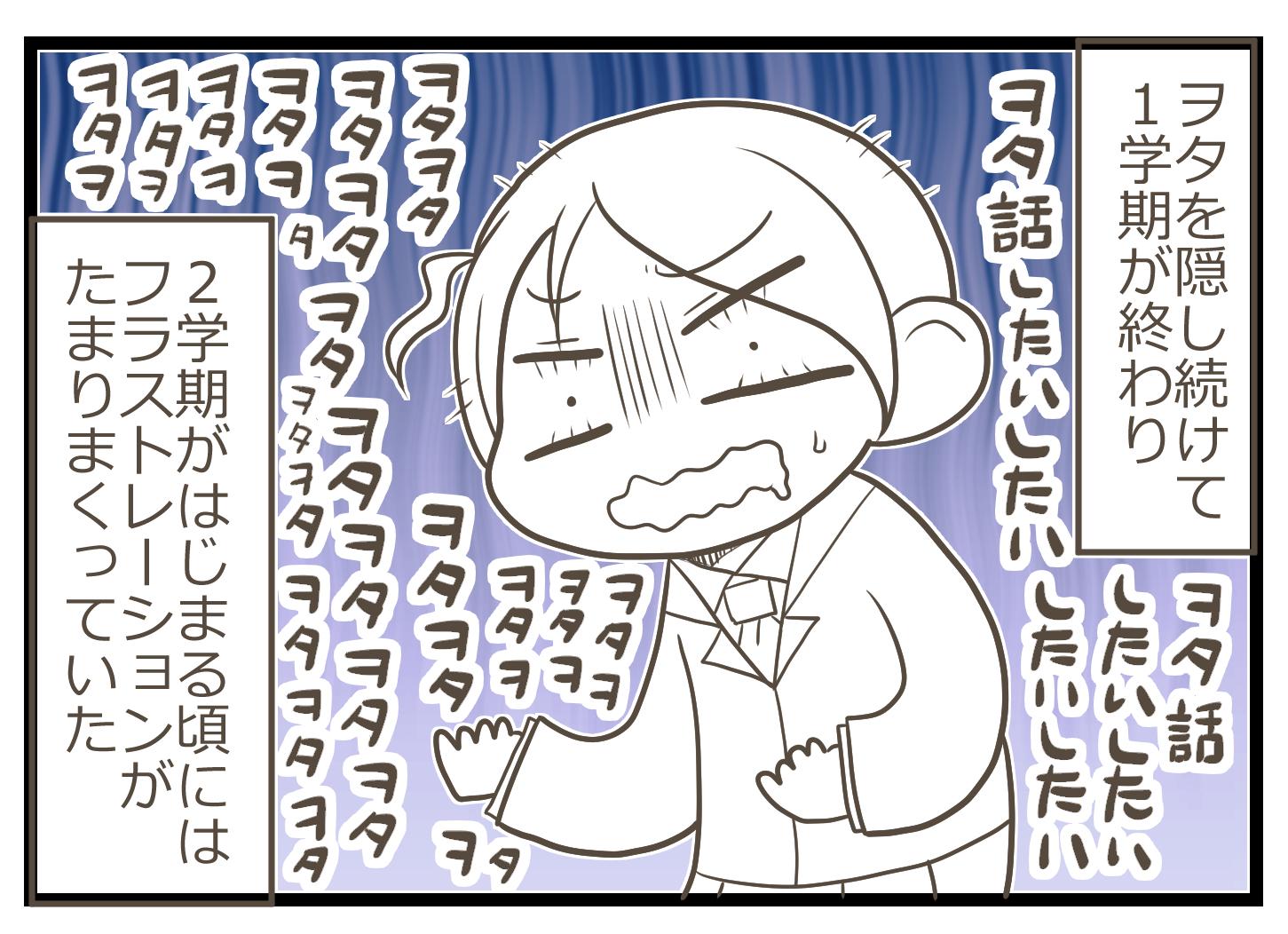 高校デビュー0061