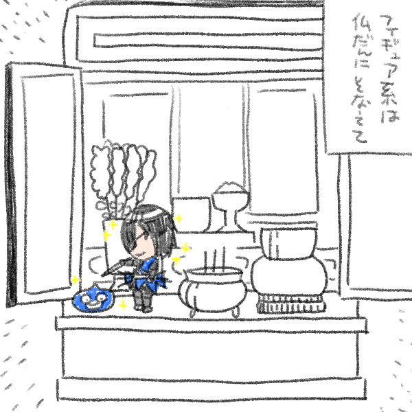 ヲタ葬儀3