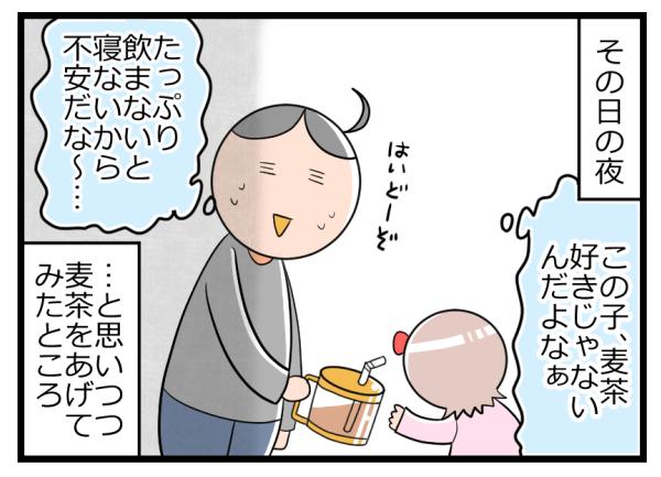 nakiri0464