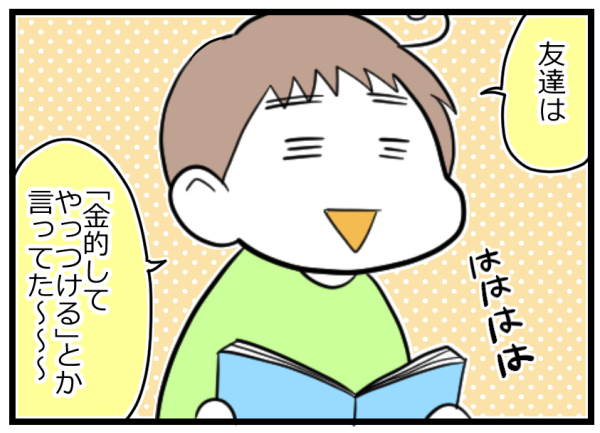 nakiri0532