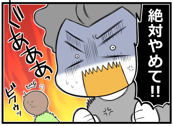 nakiri0533