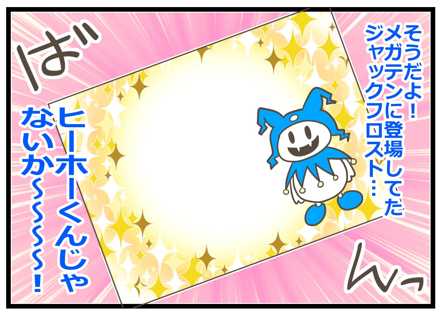 高校デビュー0043