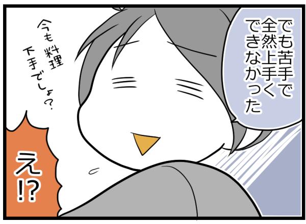 nakiri0524