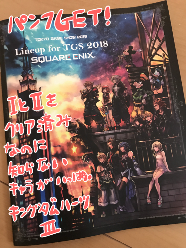 写真 2018-09-25 8 59 13