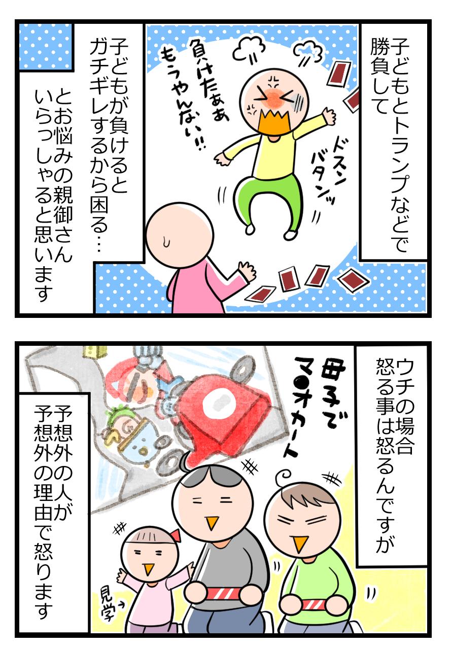 nakiri028