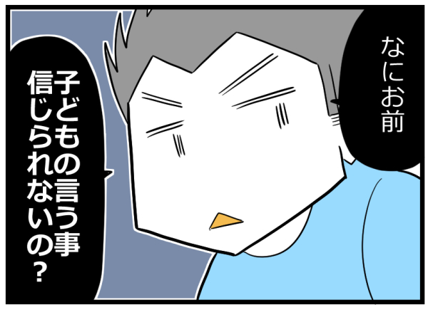 nakiri0513