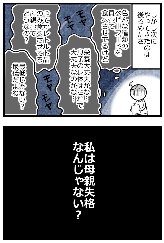 nakiri0141
