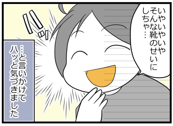 nakiri0603