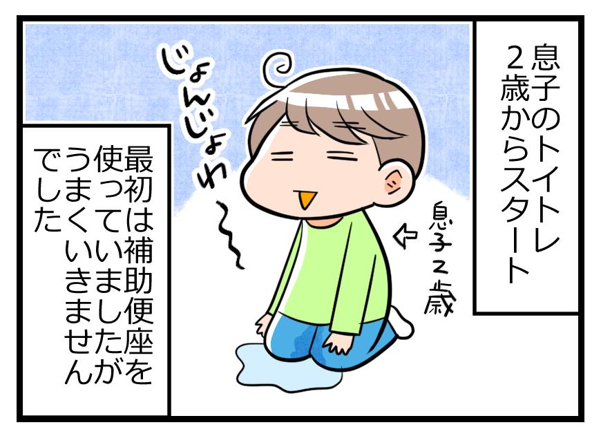 nakiri002完成