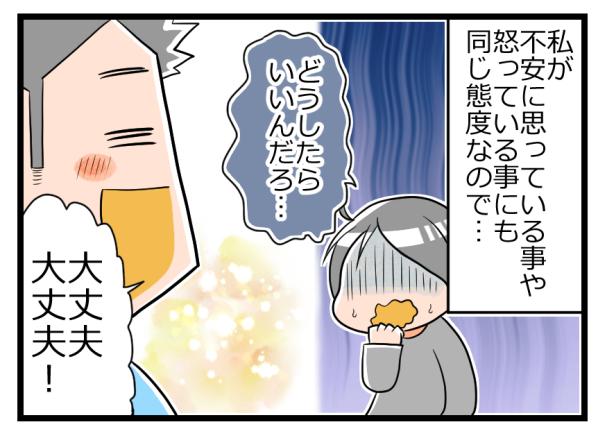 nakiri36完成3