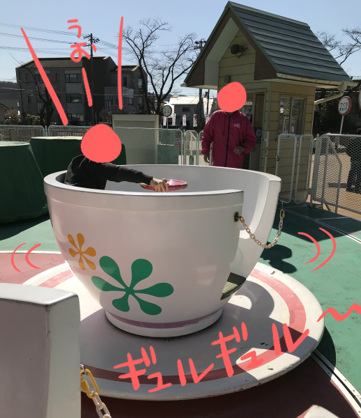 写真 2019-03-09 10 33 29