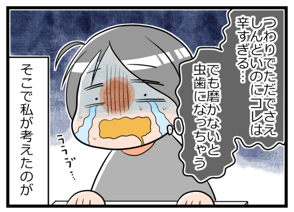 nakiri0454