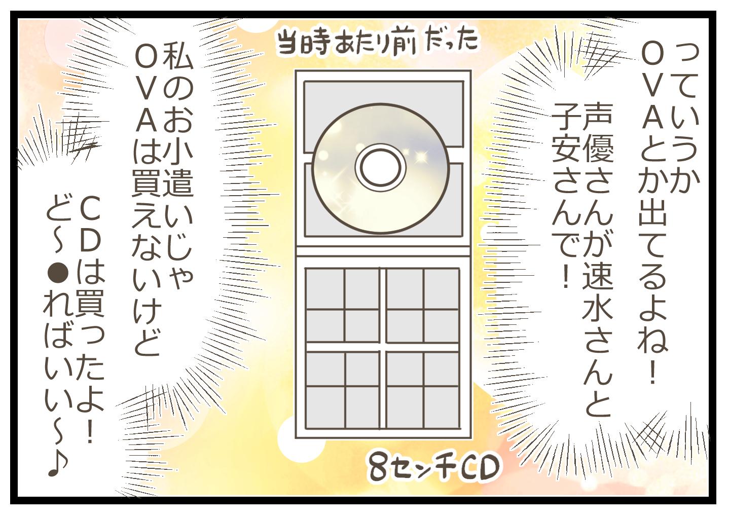 高校デビュー0072