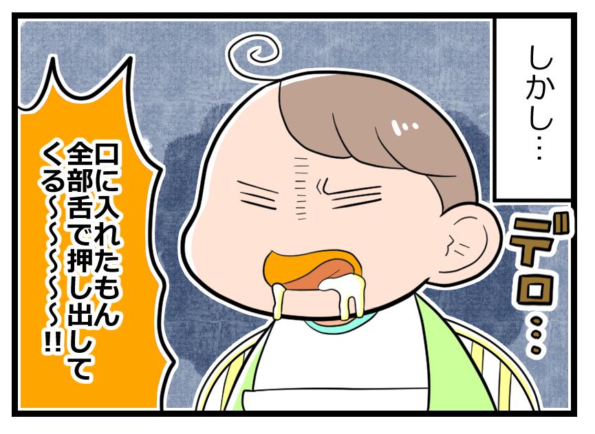 nakiri0131