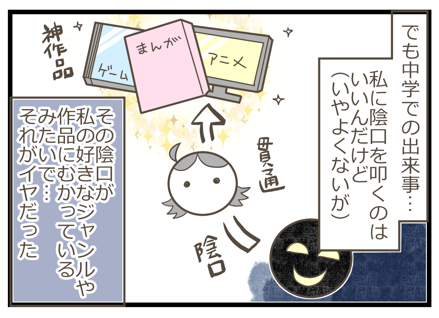 高校デビュー0023
