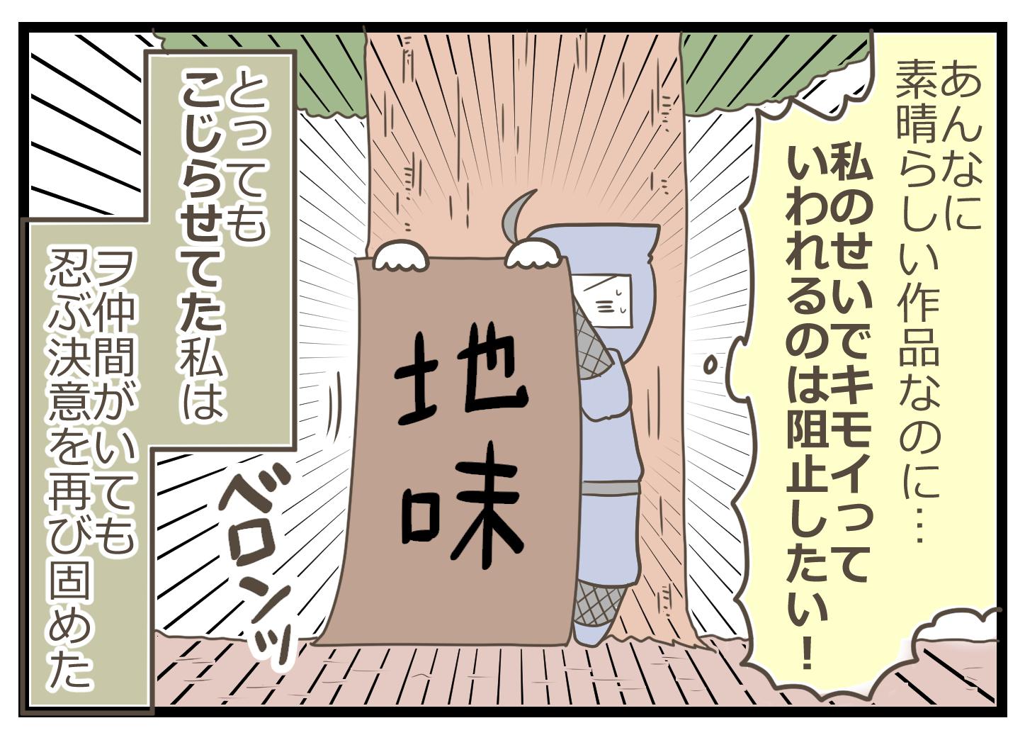 高校デビュー0024