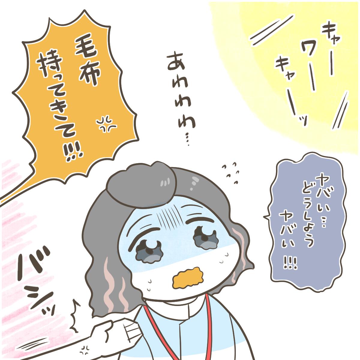 恋つづ001