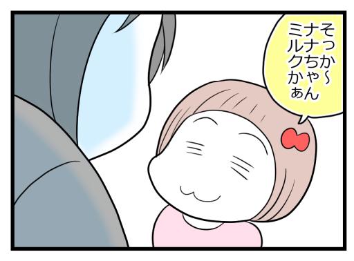 04191