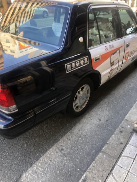 864C504B-C9AC-4A82-89BF-76DF44954098