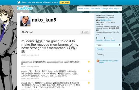 Junichi Kawagoe (nako_kun5) on Twitter