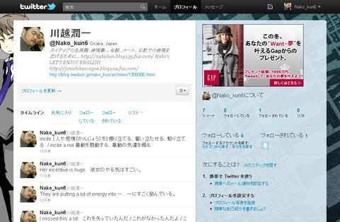 川越潤一 (Nako_kun6) on Twitter