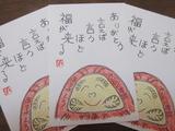 手料理椎茸 004