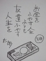 tumblr_owctwr61Jf1uzc4igo1_400