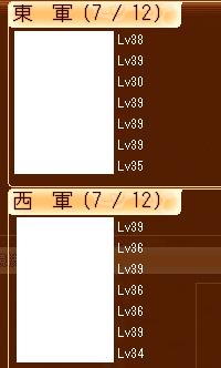 3.混ぜ混ぜ7vs7、〜39Lv ププ争奪戦