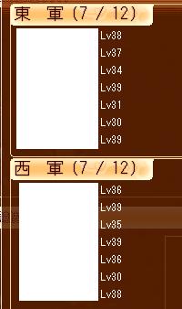 1.7vs7、〜39Lv 交流戦