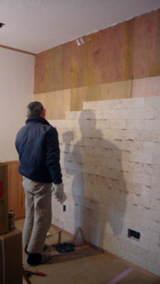 1Fリビングの壁