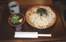 44udon