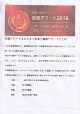 IMG_2019010おどるこ-1