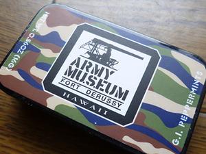 army-41
