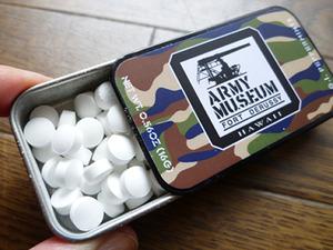 army-42