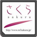 m3sakura_cardphoto