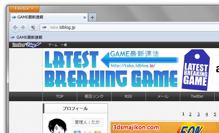 http://livedoor.blogimg.jp/nam_games/imgs/a/5/a54b638b.png