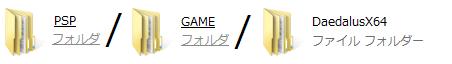 PSP_GAME