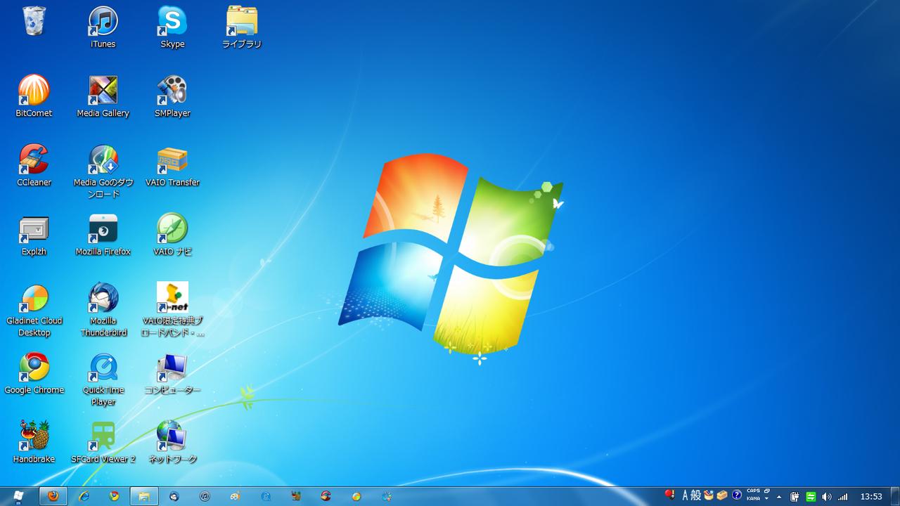 デスクトップの画像 p1_30