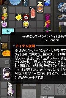 mabinogi_2018_11_30_002